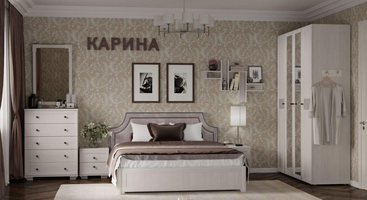 karina2