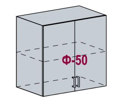 «Глетчер» — ШВ800