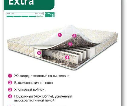 askona extra 1
