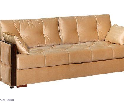 divan sandra