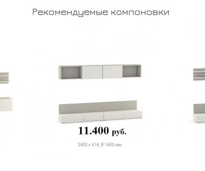 -рекомендуемые-компоновки-1