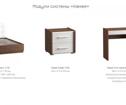 -кровать-тумба-стол