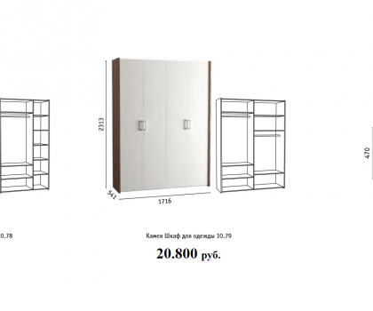 -шкафы-наполнение