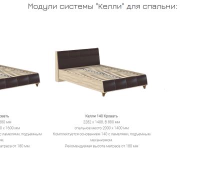 -кровати