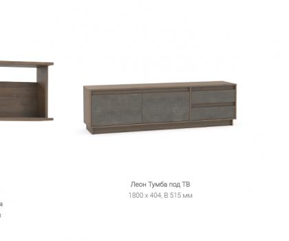 -набор-мебели