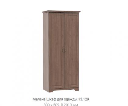 -шкаф