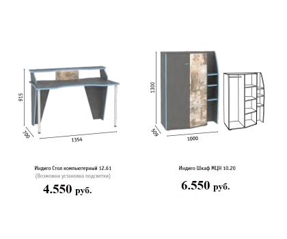 -шкафы-стол-наполнение