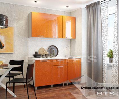 Кухня «Блестки оранж» 01