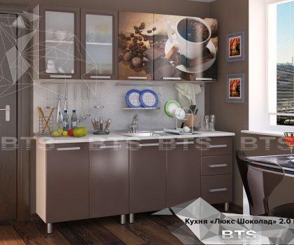 Кухня «Люкс Шоколад» 01