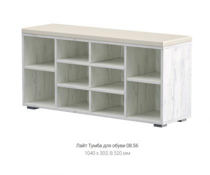 0856-white-03